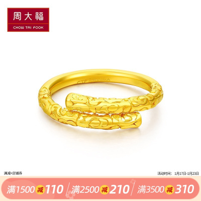 周大福珠宝首饰金箍棒足金黄金饰品戒指计价(工费138)F206977