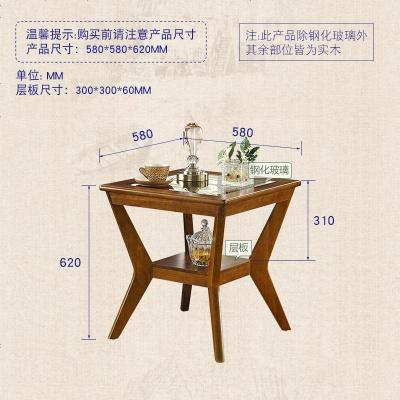 好戰友沙發邊桌客廳實木小茶幾鋼化玻璃電話桌小方桌美式邊幾角幾