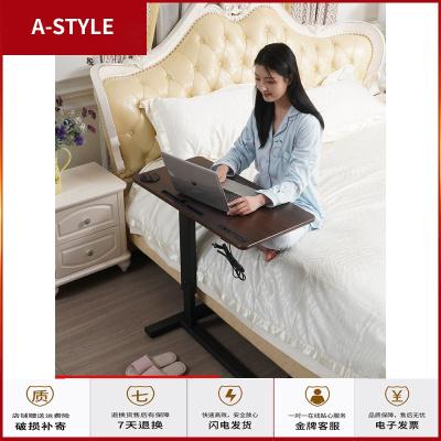 蘇寧放心購床上電腦懶人桌升降可移動床邊桌筆記本小桌子辦公學習書桌沙發桌A-STYLE家具