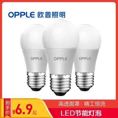 欧普照明OPPLE LED光源3W灯泡螺口E27球泡E14螺旋5W高亮家用自然光(3300-5000K)大功率0-39W