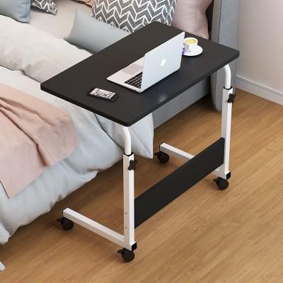新款可升降兒童學習桌閃電客小學生作業寫字桌移動書桌子家用床上折疊寫