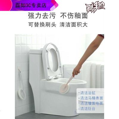 HKNR 9件套 浴室清潔刷衛生間長柄刷子臺面瓷磚海綿擦墻壁地板浴缸刷需要型號咨詢客服