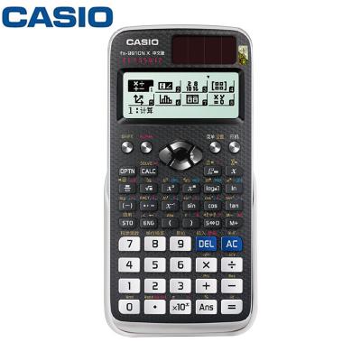 卡西欧(Casio)FX-991CN函数计算器 中文计算机 物理推算计算器 中高学生计算机