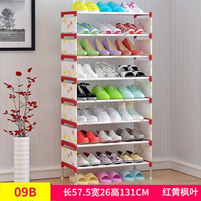 B款紅黃楓葉鞋架多層組裝經濟型家用宿舍門后無紡布鐵藝組合鞋架子