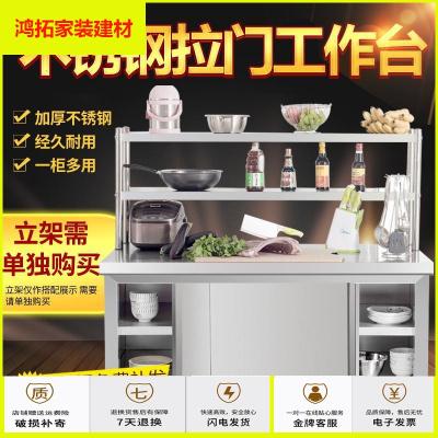 蘇寧放心購不銹鋼工作臺廚房作臺面儲物柜切菜桌子帶拉案板專用烘焙新款簡約