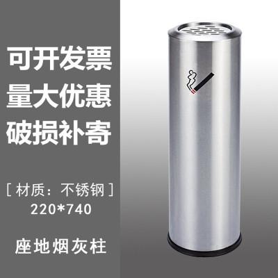 納麗雅(Naliya)新款不銹鋼立式煙蒂柱 吸煙區室內帶煙灰缸盅滅煙頭筒 戶外垃圾桶