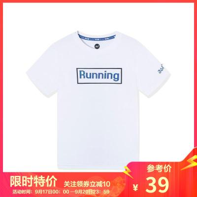 361°兒童男大童透氣舒適T恤休閑運動T恤男童短袖