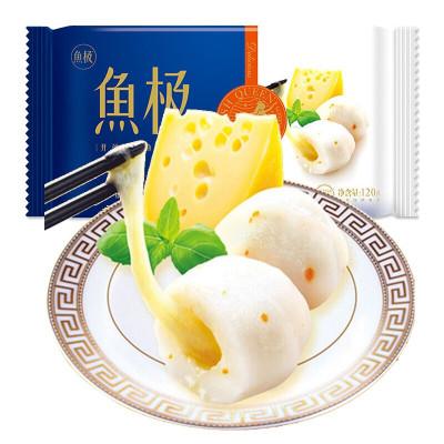 海欣 魚極芝士寶火鍋丸子關東煮燒烤火鍋食材120g冷凍食品火鍋丸料 生鮮