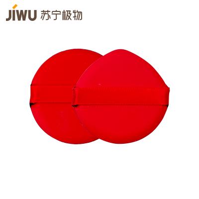 JIWU брэндийн BB пудрны порлон 2 ширхэг улаан