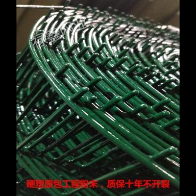 硬塑鐵絲網荷蘭網圍欄網果園養殖隔離網魚塘防護網鋼絲網戶外柵欄