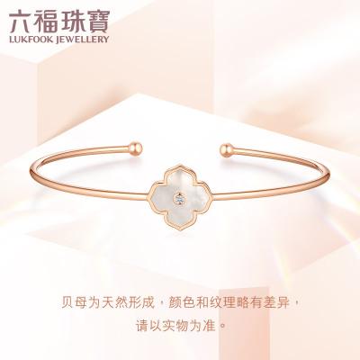 六福珠寶異彩綻放18K金鉆石手鐲白貝母玫瑰金手鐲定價bTDSKB0002R
