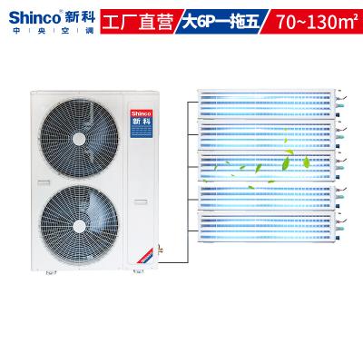 Shinco брэндийн албан байгууллага үйлдвэрийн агааржуулагч SMV-160WLA