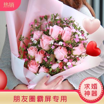 愛花居 11朵粉玫瑰相思梅鮮花速遞同城花店送花上門生日花束送閨蜜全國配送成都合肥廣州北京西安蘇州南京深圳