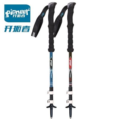 开拓者(Pioneer)碳素登山杖碳纤维外锁伸缩手杖徒步手杖登山装备