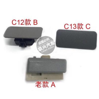 菱智雜物箱鎖扣 手套箱拉手工具箱拉手菱智C12 V3 M3 C款