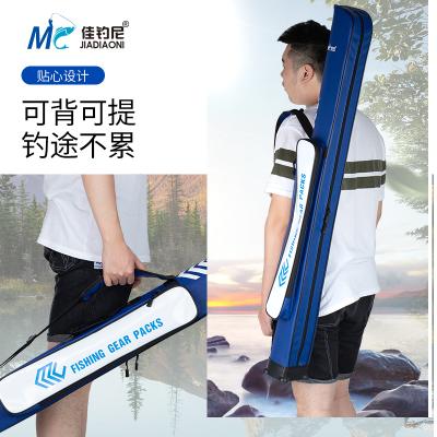 佳钓尼(JIADIAONI)新款台钓竿包鱼包渔具包竿桶钓鱼包帆布超轻硬壳特价手竿包