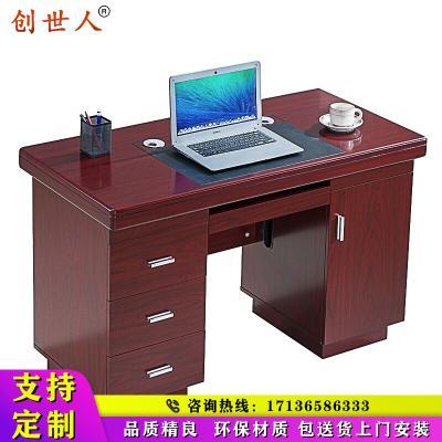 創世人 電腦桌辦公桌老板桌經理桌辦公家具簡約電腦桌油漆辦公桌職員桌1.2米1.4米可定制