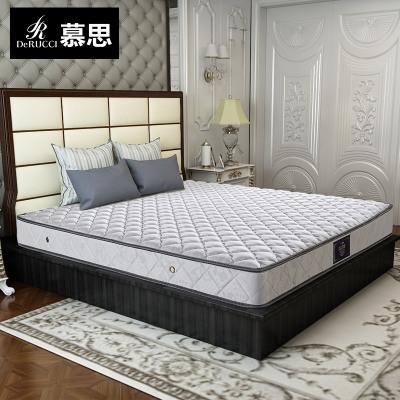 慕思 臥室床墊 雙人舒適護脊床墊 椰棕床墊加厚成人床墊