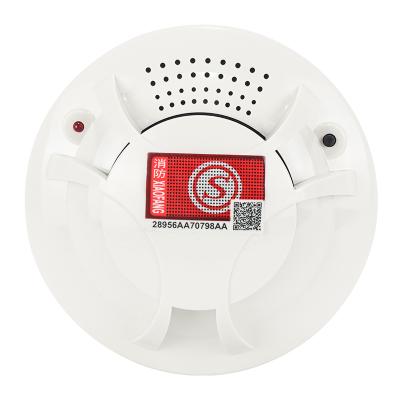 敏华电工 家用商用独立烟雾探测器 消防无线报警器 光电感烟报警器 烟感报警器质保10年