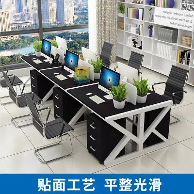 辦公桌職員辦公桌員工電腦桌椅組合簡約現代寫字桌辦公家具26四4人屏風工作位