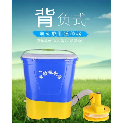 背負式農用化肥機電動施符象肥器撒肥機電機配件龍蝦投料機多功能機械 可調速施肥器蓄電12A