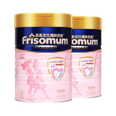 Friso 港版美素佳兒 孕婦奶粉 金裝 900g 兩罐裝 二維碼溯源