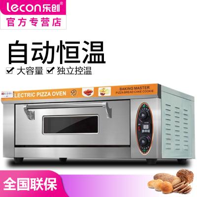 乐创(lecon) LC-11-B 大型商用烤箱 厨房商用高温烤箱 大容量烘焙烤炉蛋糕面包披萨蛋挞设备 一层一盘电烤箱