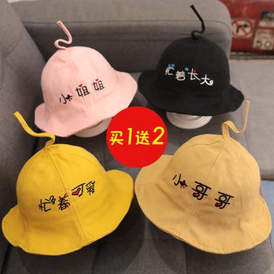 兒童帽子男女春秋洋氣公主帽漁夫帽春天寶寶盆帽可愛夏天遮陽防曬