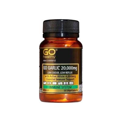 Go Healthy 高之源 20000mg大蒜精华胶囊30片 增强免疫 大蒜提取物 其他剂型 新西兰直邮