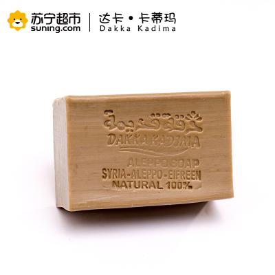 天然橄欖皂 DAKKA KADIMA/達卡卡蒂瑪 敘利亞進口 手工皂 深層潔凈 控油爽膚 各種膚質通用 150克