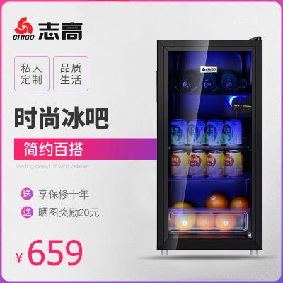 【蘇寧好貨】志高(CHIGO)BC-98 98升冷藏柜家用商務單門小型迷你電冰箱歐式冰吧酒柜冷柜飲料茶葉紅酒水果保鮮柜