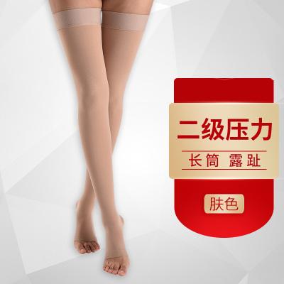 靜脈曲張彈力襪醫用男女長坐久站治療型防血栓器抽筋腫脹護小腿 中老年孕婦水腫疲勞美腿襪 護士筋脈小腿襪二級 長筒露趾-膚色