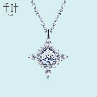 千葉珠寶首飾項鏈吊墜鉆石彩金玫瑰金白金18K金明眸