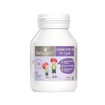 【寶寶長高高】佰澳朗德(Bio Island)進口賴氨酸黃金維生素成長素片2段 60粒/瓶裝