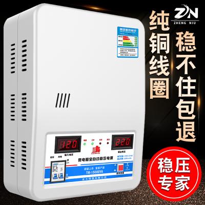 佳宝稳压器220v全自动家用大功率小型单相超低压空调冰箱电脑大功率电源 15000W