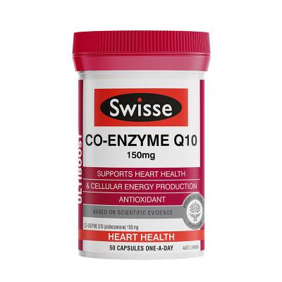 Swisse 輔酶Q10軟膠囊 150mg高濃度 50粒/瓶裝片劑安心寶中老年成人護心寶澳洲進口