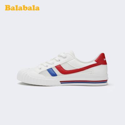 巴拉巴拉官方童鞋兒童板鞋男童板鞋潮透氣百搭2020新款夏季鞋子