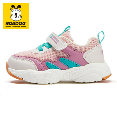 巴布豆BOBDOG HOUSE秋季新款兒童學步鞋機能鞋男童女童軟底寶寶鞋子9354