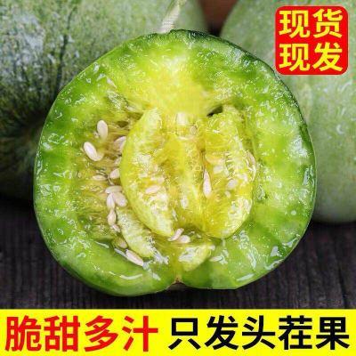 【5斤裝】綠寶甜瓜新鮮水果5斤裝中果凈重4.5-5斤約5-12個果(數量僅供參考以凈重為準)