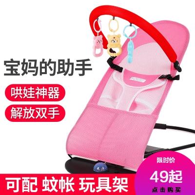 婴儿摇摇椅哄娃神器安抚椅古达睡觉宝宝躺椅摇篮床带娃哄睡儿童玩具床