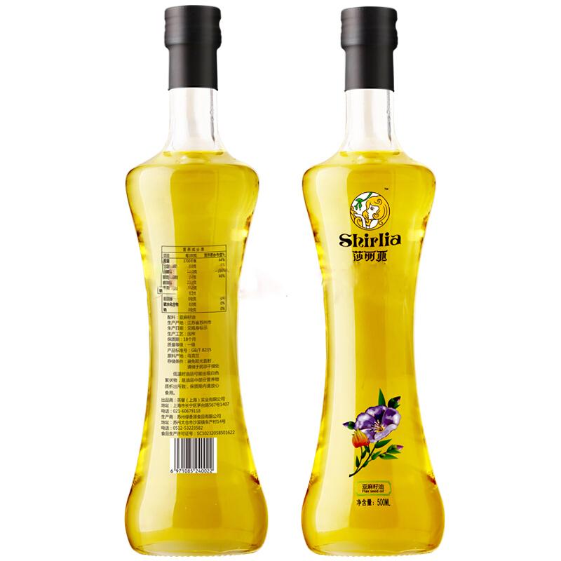 莎丽亚 低温压榨 有机油 食用油 餐饮用油茶籽油组合装500ml*2