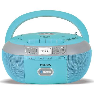 熊猫(PANDA)CD-880 蓝牙CD机DVD光盘磁带插卡/U盘复读机收音录音机CD播放机胎教机无内存(蓝色)