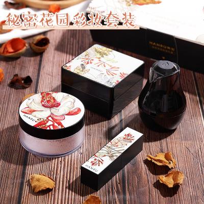 秘密花園四件套盒蘑菇頭氣墊定妝散粉不脫色口紅彩妝套裝全套|秘密花園四件套盒