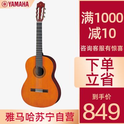 雅马哈(YAMAHA)雅马哈CGS103A初学古典吉他36英寸小古典旅行吉它原木色