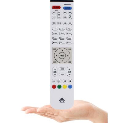 華為(HUAWEI) 原裝 電信聯通EC6108V9A/C/E/U通用機頂盒子遙控器板 高清IPTV機頂盒遙控器 4k
