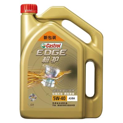 嘉實多(Castrol)極護5W-40 A3/B4 全合成機油 4L/瓶