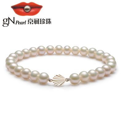 【京润珍珠】海贝 6-7mm近圆形 G18K金镶白色淡水珍珠松紧绳手链 送女友 珠宝宠自己送妈妈