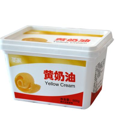 圣家 盒装 黄奶油500g*2块 烘焙家用起酥油蛋糕面包饼干牛排淡味黄油