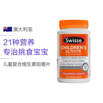 【维持儿童营养均衡】Swisse 儿童复合维生素咀嚼片 120片/瓶 澳洲进口