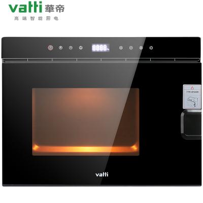 华帝(vatti)ZXMZ-25GB01 纯蒸箱 台式家用智能触控微电脑式 双层隔热 多功能蒸汽电蒸箱 电蒸炉 蒸汽炉
